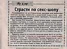 jkxaxanki_2